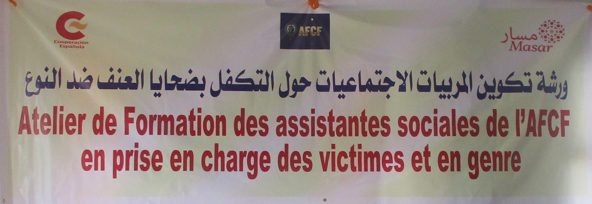 Assistance sociale et prise en charge des victimes de violences basées sur le genre (Photos)