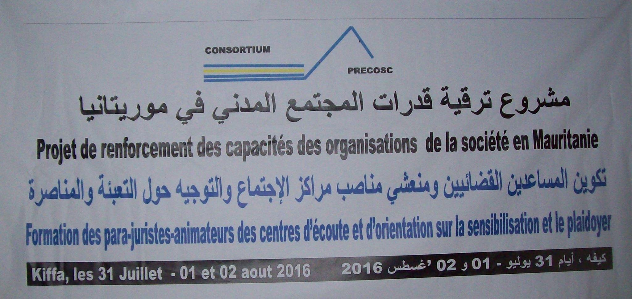 Le statut et le code de conduite du para-juriste en gestation en Mauritanie (Photos)
